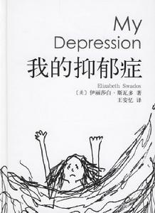 焦虑强迫症 - 第1张  | 寻
