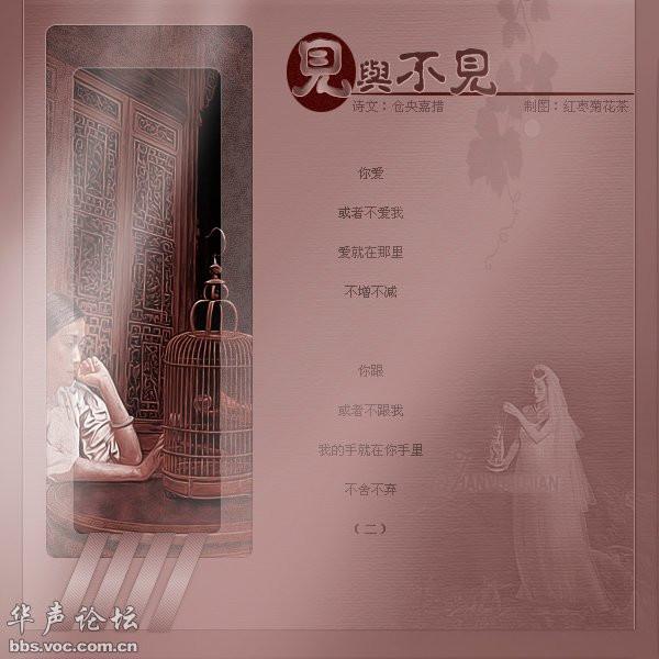 薇小说 - 第1张  | 寻